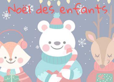 Noël des enfants - 15 décembre 2019
